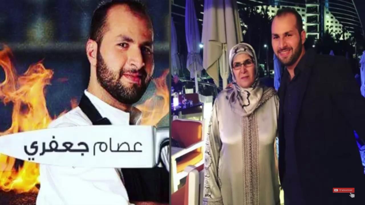 عصام جعفري.. مغربي يتوج بلقب أفضل طاه في العالم العربي 2016 و يحقق حلم شراء منزل لوالدته